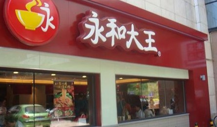 永和大王北京传媒大学店弱电施工