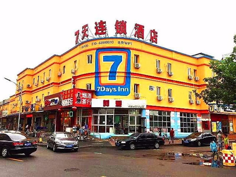 7天宾馆常营店安防监控