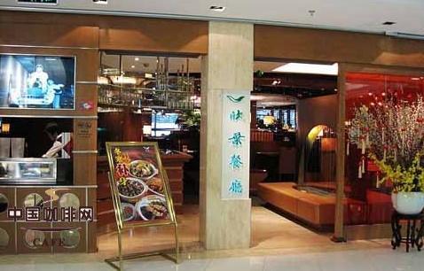 台湾新叶小厨整体IT方案