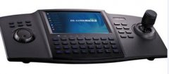 网络控制键盘DS-1100K