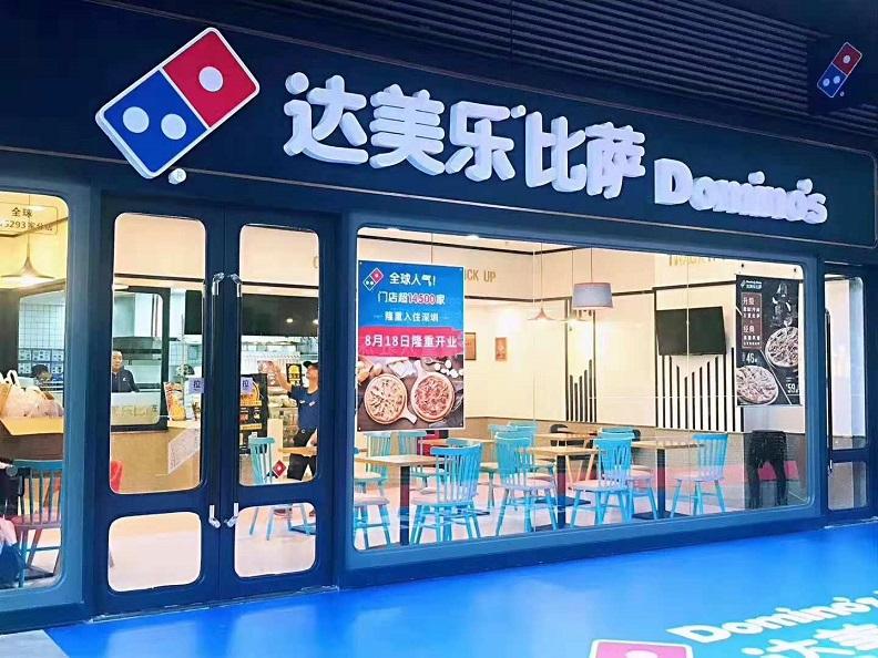 阳光餐饮店安防解决方案