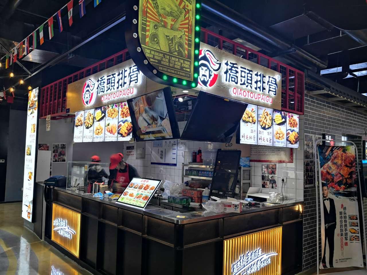 望京商业中心阳光餐饮接入