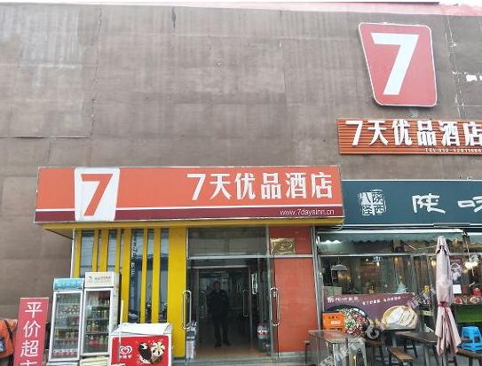 7天宾馆霄云路店安防监控(图文)